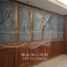 长沙实木定制家具辉派品牌、实木墙裙、护墙板订做真材实料