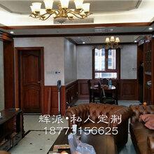 长沙定制美式家具别墅专家、实木柜体、护墙板定制工艺精湛