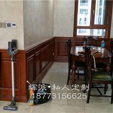 长沙中式家具定制信誉保证、实木餐边柜、橱柜订制家具专家
