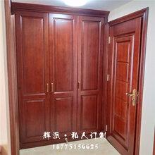 长沙市定制家居厂原木橱柜门、原木鞋柜定制榫钉结合