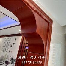 长沙定制实木家具企业、实木屏风、酒柜门订做辉派设计