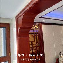 湖南长沙市家具厂油漆、实木储物柜、橱柜定制辉派便宜