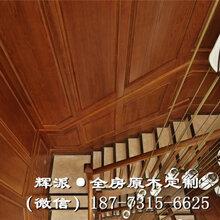 长沙中式原木家具厂家、原木大门、餐边柜定制优质服务图片