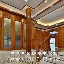 长沙实木古典家具安装一体、实木墙板、酒柜门定制低价销售图片