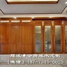 长沙实木中式家具工厂直供、实木衣柜、橱柜门定制工艺精湛图片