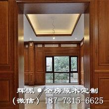 长沙实木全屋家具拿货成本、实木鞋柜、木饰面定制本地品牌图片