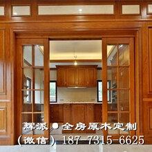 长沙市纯实木家具有谁知道、实木书柜、背景墙订做家装行业图片