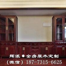 长沙原木定制家具天然纹理、原木楼梯、餐边柜定制价格电话图片