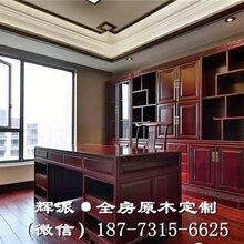 长沙原木全屋家具选定商家、原木房门、餐边柜定制刷清漆好图片
