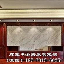 长沙市纯实木家具实木门套、实木酒柜门订做家装行业图片