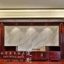 长沙定制原木家具地址、订做原木推拉门辉派木艺图片