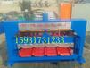 泊头博远压瓦机厂供应840彩钢压瓦机设备