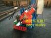 彩钢U型槽设备全自动U型槽钢机冷弯成型