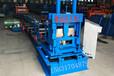 山东济南c型钢机机械c型钢设备檩条成型厂家