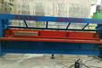 浙江剪板機多少錢彩鋼瓦液壓剪板機設備