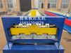 供应750型楼承板压瓦机全自动楼承板设备