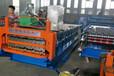 双层彩钢压瓦机彩钢双层压瓦机厂家批发