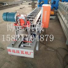 彩钢地槽机地槽机尺寸50/75/100mm