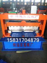 角驰压瓦机A济南角驰压瓦机A820角驰压瓦机A角驰压瓦机生产厂家