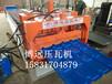 800竹節琉璃瓦機A彩鋼琉璃瓦壓瓦機A杭州琉璃瓦壓瓦機