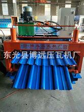880-820双层压瓦机A天津双层压瓦机A全自动彩钢设备厂家