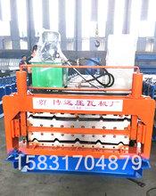 840-900双层压瓦机A安徽双层压瓦机A双层压瓦机厂家