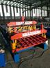 竹节琉璃瓦压瓦机A福建树脂瓦压瓦机A铝板琉璃瓦机