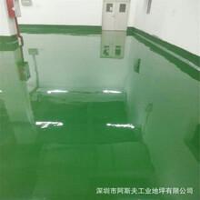 車間乙烯基脂防腐地坪廣東環保防腐地板涂料廠家圖片