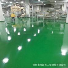 深圳市工业防腐蚀乙烯基酯重防腐地坪材料有限公司