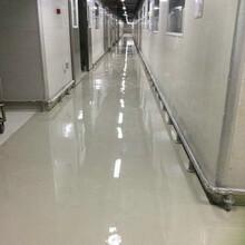 污水處理廠防腐蝕耐酸堿乙烯基酯重防腐地板地坪圖片