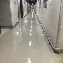 污水处理厂防腐蚀耐酸碱乙烯基酯重防腐地板地坪图片