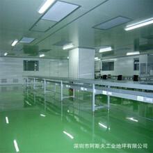 车间环氧耐磨自流平地坪、环氧工业地板漆施工图片