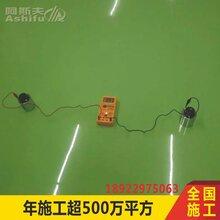 環氧自流平防靜電地板、環保砂漿環氧樹脂地坪漆施工圖片