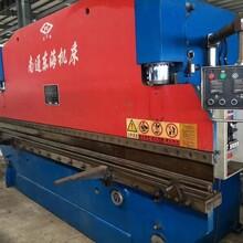 上海市专业回收数控车床二手雕铣机回收基地