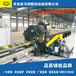 济南型钢联合生产线数控角钢线设备