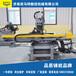 西马特数控液压冲床铁塔连接板冲孔打字机高速冲床设备