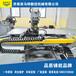 西马特PP103数控液压冲床金属板材冲孔打字设备