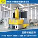 大型板材钻孔加工设备龙门移动式数控高速钻床