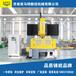 法兰盘管板钻削加工设备大孔径高精度加工龙门移动式数控高速钻床