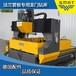 西马特数控钻床金属板材钻孔平面钻床设备