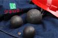 伊莱特球磨机耐磨钢球高硬度矿山专用铸造钢球韧性高