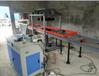 微机控制电液伺服混凝土轨枕静载试验机