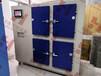 两工位塑胶跑道小型VOC环境测试舱(60L试验箱2个)GB36246-2018