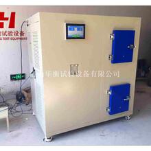 60升建筑膠黏劑VOC及醛類化合物釋放量小氣候箱GBT29592-2013圖片