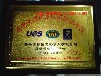 中国工程建设名优品牌申请
