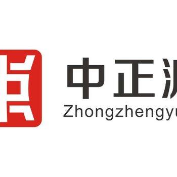 深圳市中正源知识产权代理有限公司