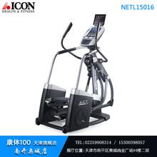 爱康ICON椭圆机天津专卖店15016登山体验图片