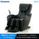 松下MA03按摩椅时尚优雅融为一体的按摩椅