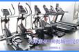 天津按摩椅体验点久工7800S按摩椅,样机展示体验