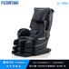 天津按摩椅体验日本富士原装进口按摩椅EC-3850